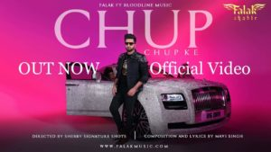 Chup Chup Ke Lyrics in Hindi