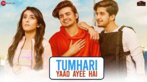 Tumhari Yaad Aayi Hai lyrics in Hindi